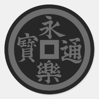 Eiraku (DG) Classic Round Sticker