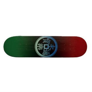 Eiraku gradation 1 カスタムスケートボード