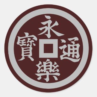 Eiraku (LG) Classic Round Sticker