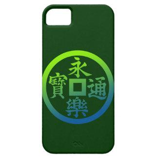 Eiraku (RP) iPhone 5 Cover
