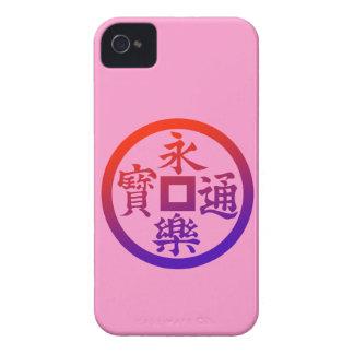 Eiraku (RP) Case-Mate iPhone 4 Case