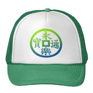 Eiraku (RP) Trucker Hat