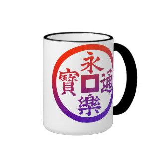 Eiraku (RP) Mug