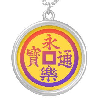Eiraku (RP) Round Pendant Necklace