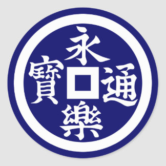 Eiraku (W) Classic Round Sticker