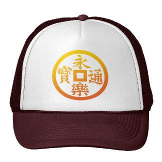 Eiraku (YO) Trucker Hat