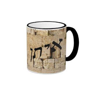 Eitan, Ethan - HaKotel (The Western Wall) Ringer Mug