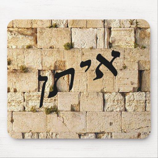 Eitan - inglesado como - HaKotel (la pared occiden Tapete De Raton