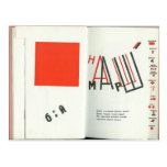Ejemplo del EL Lissitzky- a 'para el voice Postal