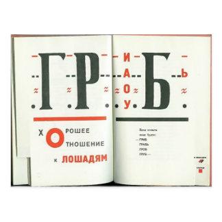 Ejemplo del EL Lissitzky- a para el voice Tarjeta Postal