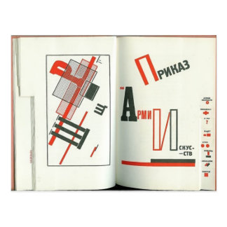 Ejemplo del EL Lissitzky- a para el voice Postal