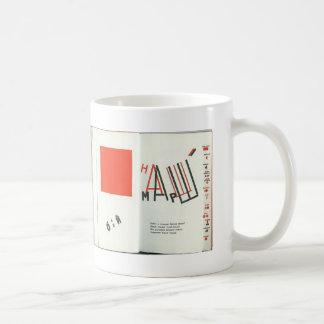 Ejemplo del EL Lissitzky- a para el voice Tazas De Café