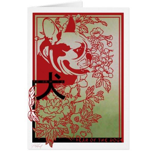 Ejemplo inspirado asiático del dogo francés tarjeta de felicitación