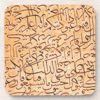 Ejercicio de la caligrafía de Ahmed Karahisari Posavasos