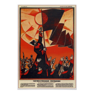 Ejército rojo 1919 de URSS Unión Soviética Posters