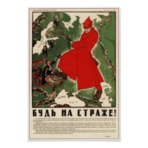 Ejército rojo 1920 de URSS Unión Soviética Posters