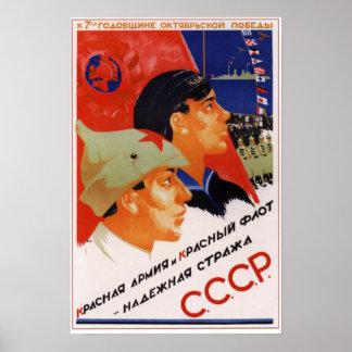 Ejército rojo 1924 de URSS Unión Soviética Póster