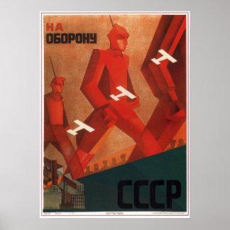 Ejército rojo 1930 de URSS Unión Soviética Póster