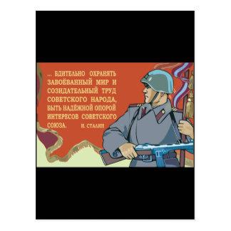 Ejército rojo soviético postal