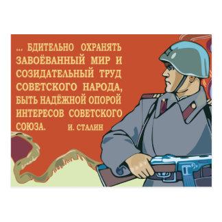 Ejército rojo soviético tarjetas postales