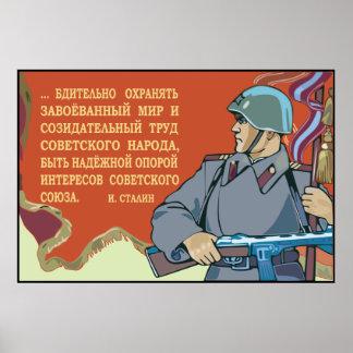 Ejército soviético póster