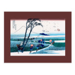 Ejiri in Suruga Province Hokusai Japanese Fine Art Postcard