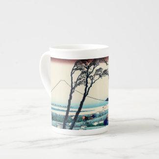 Ejiri in Suruga Province Tea Cup