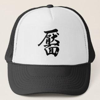 """""""Ekubo"""" as a dimple ON cheeks (BK) Trucker Hat"""