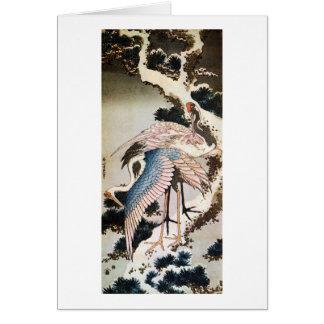 el 松に鶴, 北斎 Cranes en el árbol de pino, Hokusai, Tarjeta De Felicitación