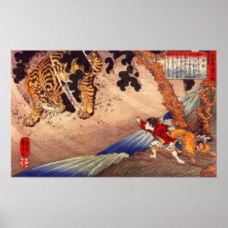 el 虎と闘う少年, muchacho lucha el tigre, Kuniyoshi, Uki Poster