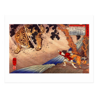 el 虎と闘う少年, muchacho lucha el tigre, Kuniyoshi, Uki Postal