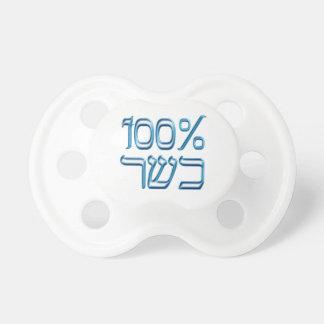 El 100 kosher en azul chupetes de bebe