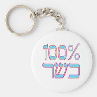 El 100% kosher llaveros personalizados