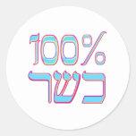 El 100% kosher pegatina redonda