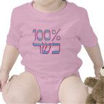El 100% kosher traje de bebé