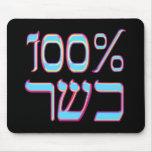 El 100% Mousepad kosher Tapete De Raton