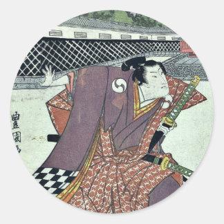 El actor Bando Minosuke por Utagawa, Toyokuni Etiquetas Redondas