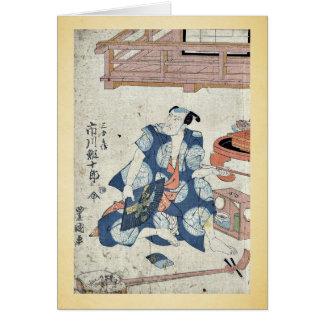 El actor Ichikawa Ebijuro por Utagawa, Toyokuni Felicitación