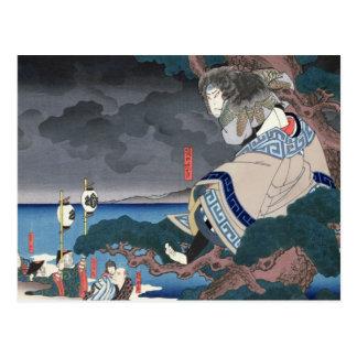 El actor Nakamura Utaemon IV Tarjetas Postales