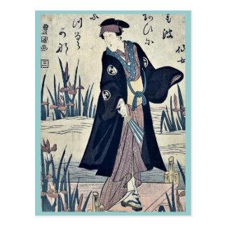 El actor Segawa Kikunojo por Utagawa, Toyokuni Tarjetas Postales