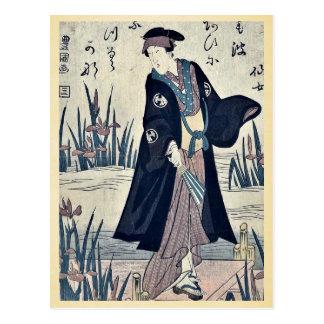 El actor Segawa Kikunojo por Utagawa, Toyokuni Postal