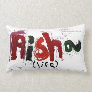 el aisha soporta la decoración cojín