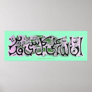 El Ala islámico de Allaha del mesón del poster