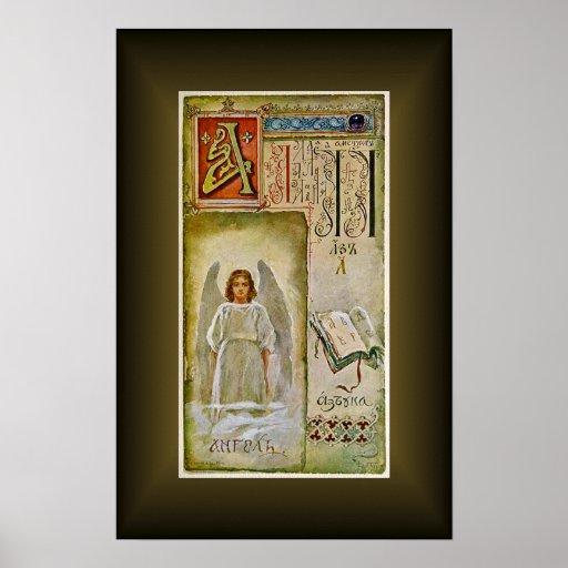 El alfabeto cirílico ruso carda el ~ Elisabeth Boh Poster