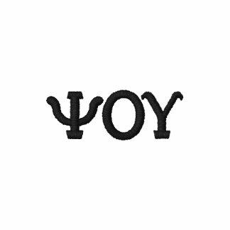El alfabeto griego de la letra crea para requisito polo bordado