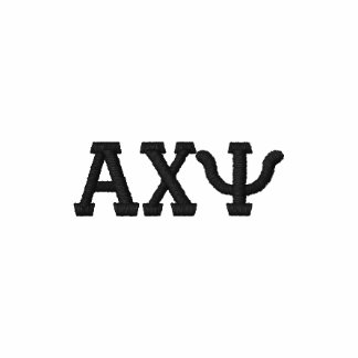 El alfabeto griego de la letra crea para requisito camiseta polo