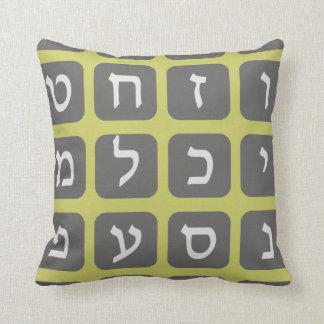 El alfabeto hebreo almohada