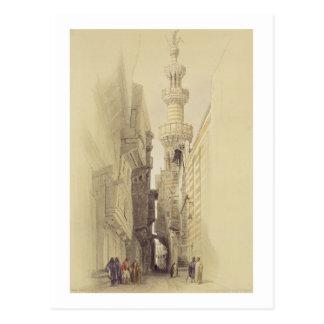 El alminar de la mezquita del EL Rhamree, El Tarjetas Postales