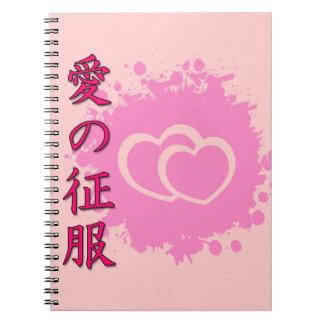 El amor conquista todos - los símbolos japoneses d libretas