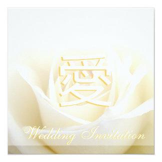 """el amor del 愛 florece/el boda chino formal del invitación 5.25"""" x 5.25"""""""